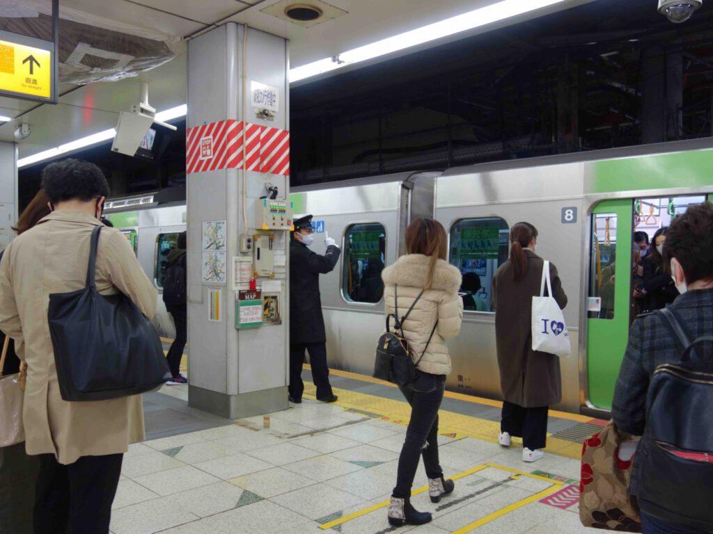 Tokyo 東京80