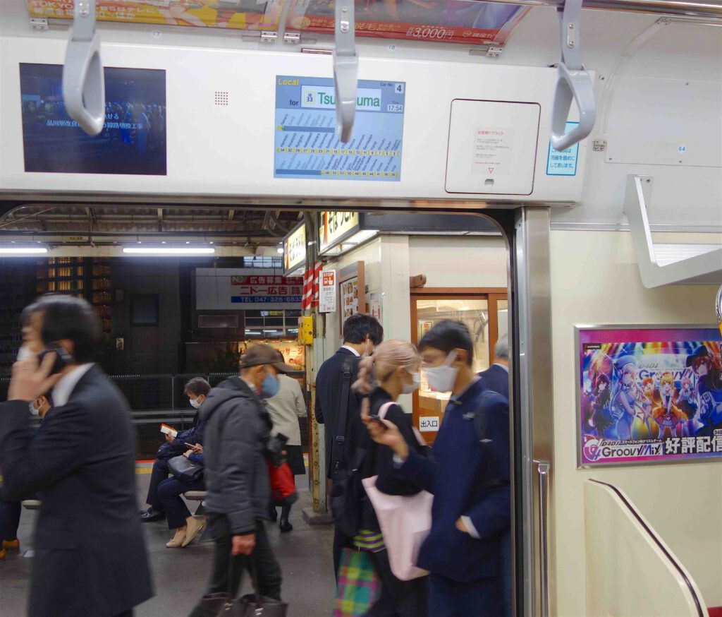 Tokyo 東京87