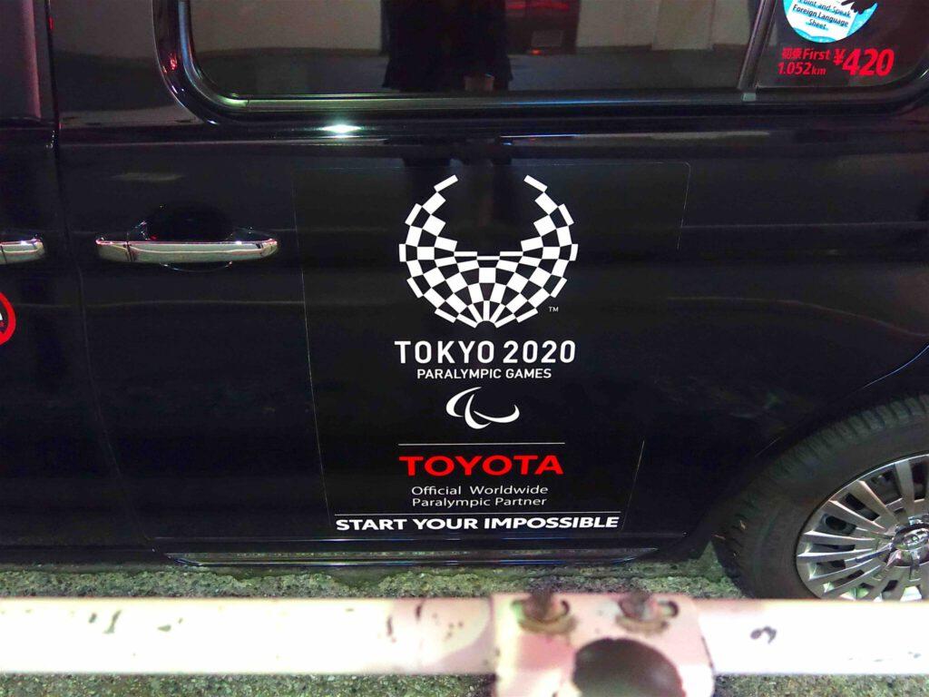 Tokyo 東京91