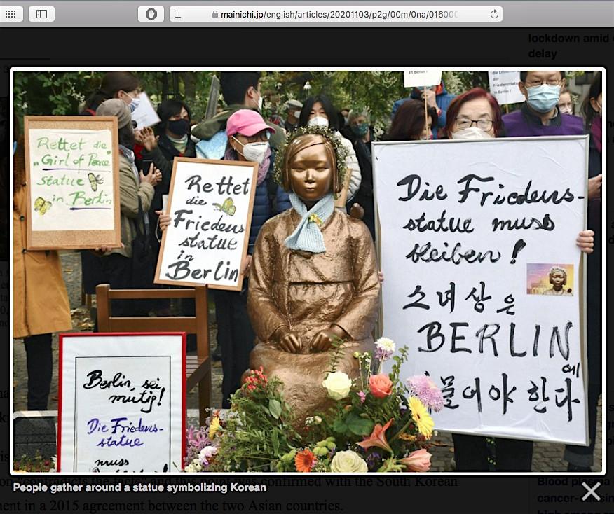 screenshot from the Mainichi Newspaper website, courtesy common sense