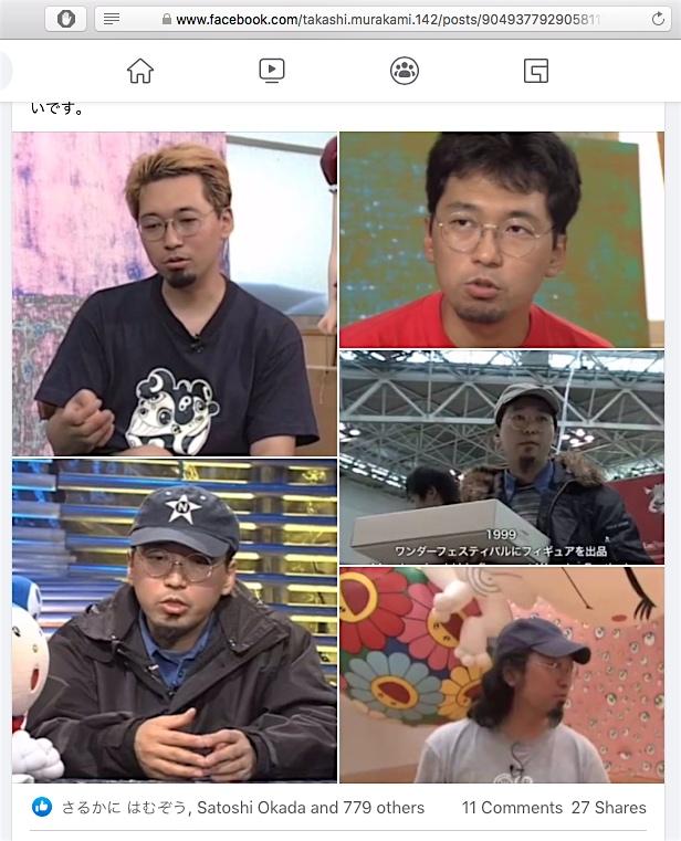 MURAKAMI Takashi 村上隆 on Facebook 2015-10-13 B