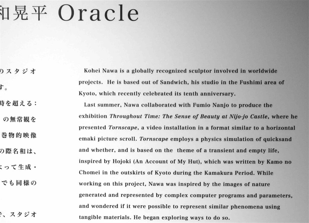 explanation board of Oracle