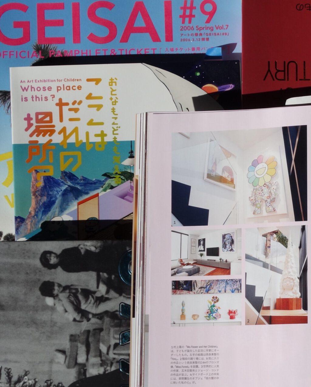 川崎裕一コレクション KAWASAKI Yuichi Collection @ [ゲーテ]雑誌 2021年2月号