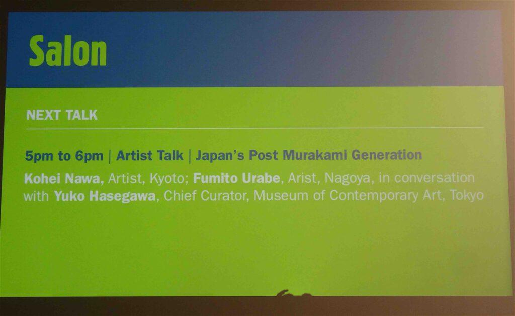 "ART BASEL, Salon 2014:6:21. Artist Talk ""Japan's Post Murakami Generation"""