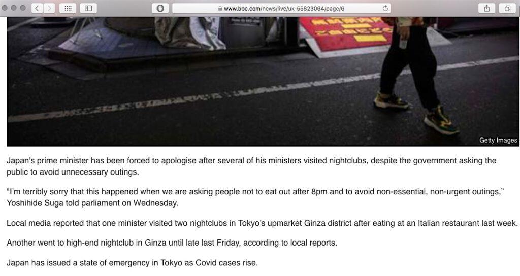 BBC News Clubbing in Ginza