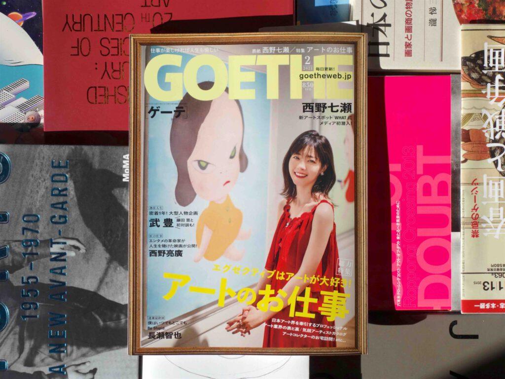Das japanische Magazin Goethe vom Februar 2021