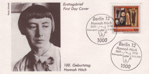 退廃芸術のアーティストたちのドイツ記念切手 (過去サイト・アーカイブの再投稿、2017年5月13日)