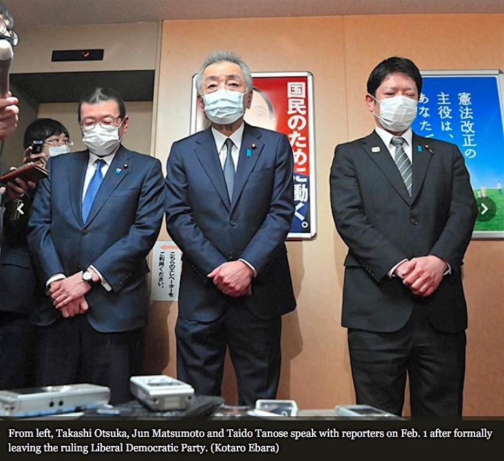 Japanese Politics2
