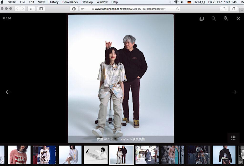 ステラ・マッカートニーと奈良美智のコラボ, fashionsnap-websiteのスクリーンショット