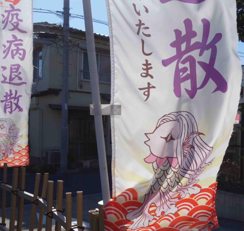 Tokyo 東京22