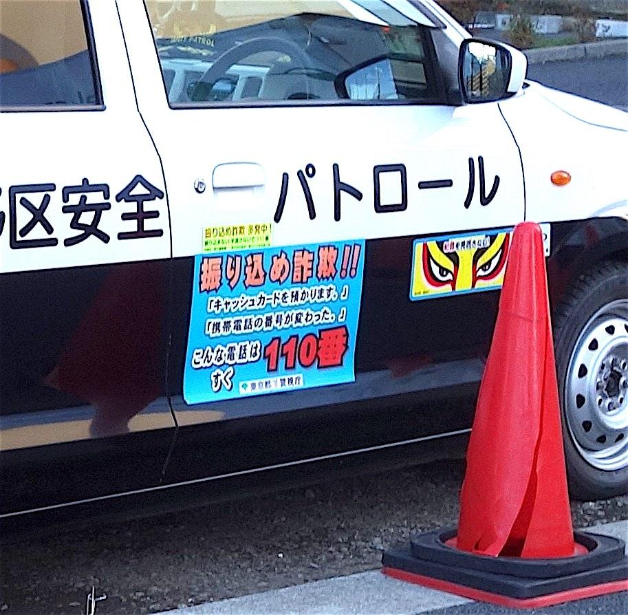 Tokyo 東京36