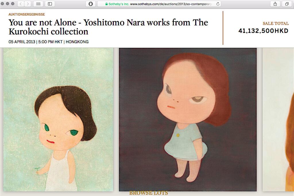奈良美智 @ サザビーズ オークション You are not Alone – Yoshitomo Nara works from The Kurokochi collection, screenshot1
