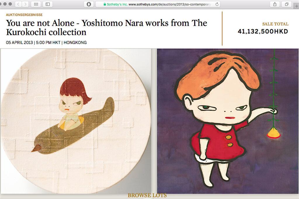 奈良美智 @ サザビーズ オークション You are not Alone – Yoshitomo Nara works from The Kurokochi collection, screenshot2