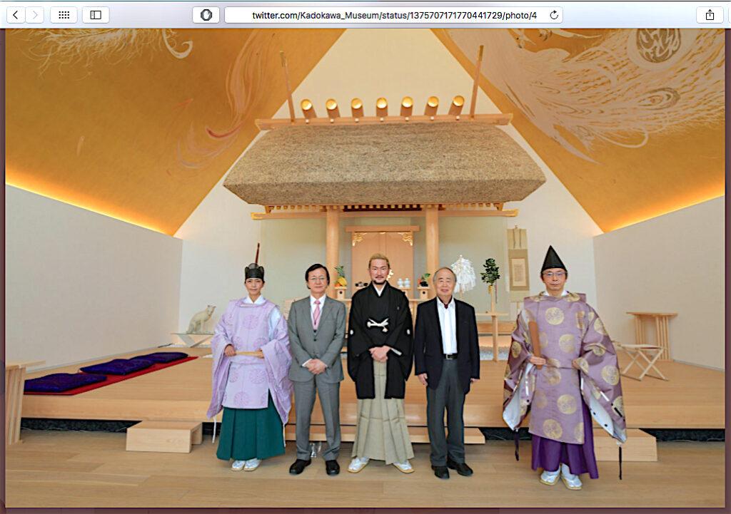 角川春樹 & 角川武蔵野ミュージアム KADOKAWA Haruki & Kadokawa Culture Museum スクリーンショット screenshot from KCM Twitter Account ここに載せた写真とスクリーンショットは、すべて「好意によりクリエーティブ・コモン・センス」の文脈で、日本美術史の記録の為に発表致します。Creative Commons Attribution Noncommercial-NoDerivative Works photos: cccs courtesy creative common sense