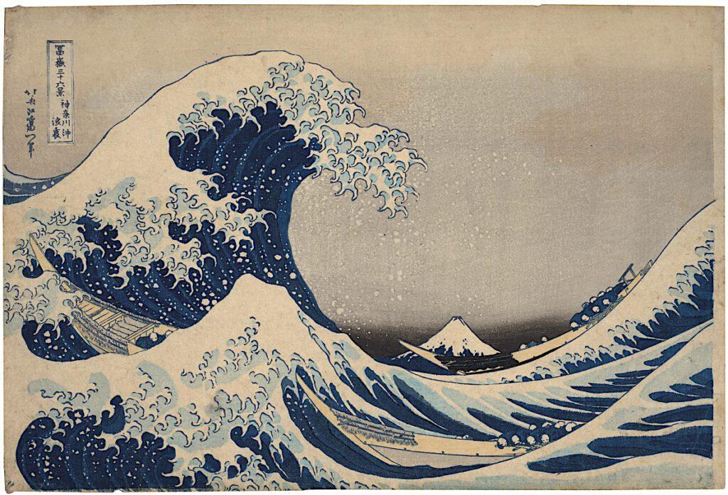 "HOKUSAI 葛飾北斎「冨嶽三十六景‐神奈川沖浪裏」""Under the Well of the Great Wave off Kanazawa"" ca. 1831, sold for US$1.6 million @ Christie's March 2021"