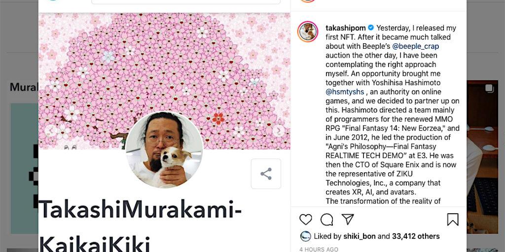 MURAKAMI Takashi 村上隆 NFT Murakami Flowers (instagram screenshot ) ここに載せた写真とスクリーンショットは、すべて「好意によりクリエーティブ・コモン・センス」の文脈で、日本美術史の記録の為に発表致します。Creative Commons Attribution Noncommercial-NoDerivative Works photos: cccs courtesy creative common sense