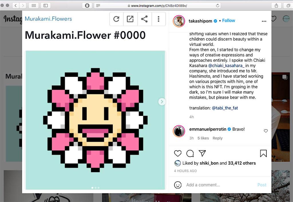 Takashi MURAKAMI 村上隆 NFT Murakami Flowers