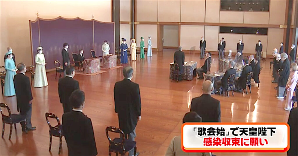 UTAKAI HAJIME 天皇、皇后両陛下と皇族方が出席されて行われた「歌会始の儀」=皇居・宮殿「松の間」で令和三年三月二十六日