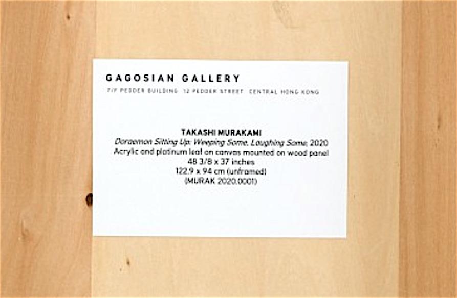 村上隆 MURAKAMI Takashi DORAEMON work back detail, Gagosian