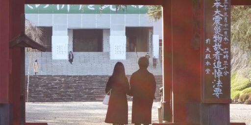 ピクチャリング・東京:ある普通の日。(8)