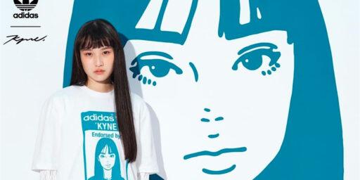 Capturing the Zeitgeist, Japan's Coolest Artist KYNE