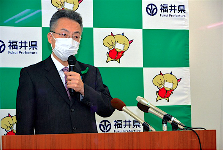 LDP 自由民主党, SUGIMOTO Tatsuji 杉本達治, Governor of the Fukui Prefecture 福井県
