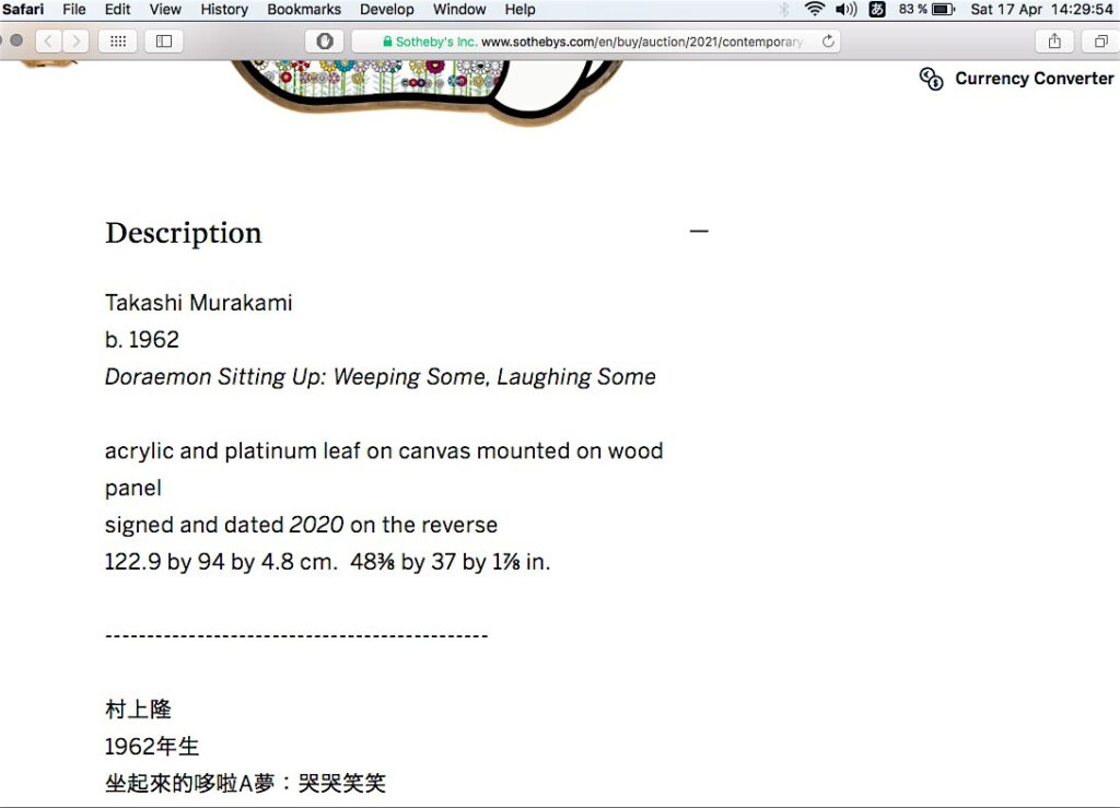 Murakami Sotheby's website screenshot
