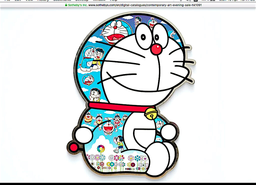 """Takashi Murakami 村上隆 """"Doraemon Sitting Up: Weeping Some, Laughing Some"""" 2020  (坐起來的哆啦A夢:哭哭笑笑) @ Sotheby's live auction 2021/4/19 Lot 1142 (screenshot) ここに載せた写真とスクリーンショットは、すべて「好意によりクリエーティブ・コモン・センス」の文脈で、日本美術史の記録の為に発表致します。Creative Commons Attribution Noncommercial-NoDerivative Works photos: cccs courtesy creative common sense"""