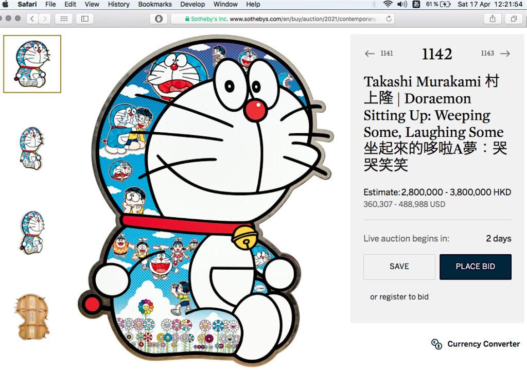 "Takashi Murakami 村上隆 ""Doraemon Sitting Up: Weeping Some, Laughing Some"" 2020 (坐起來的哆啦A夢:哭哭笑笑) @ Sotheby's (screenshot) ここに載せた写真とスクリーンショットは、すべて「好意によりクリエーティブ・コモン・センス」の文脈で、日本美術史の記録の為に発表致します。Creative Commons Attribution Noncommercial-NoDerivative Works photos: cccs courtesy creative common sense"