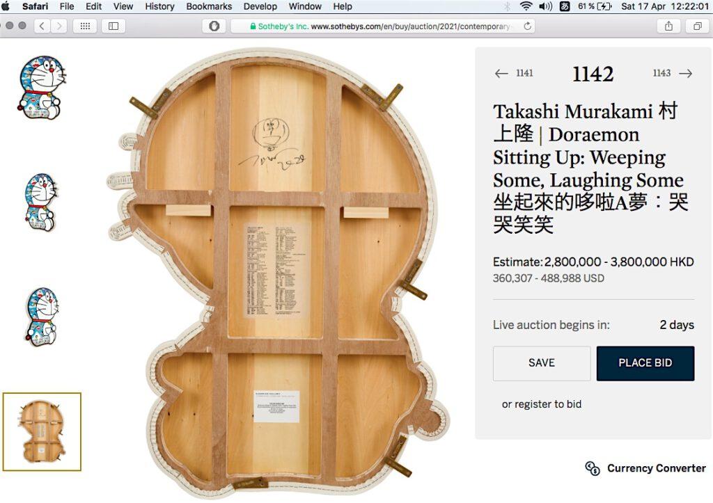 Takashi Murakami 村上隆 DORAEMON ドラえもん