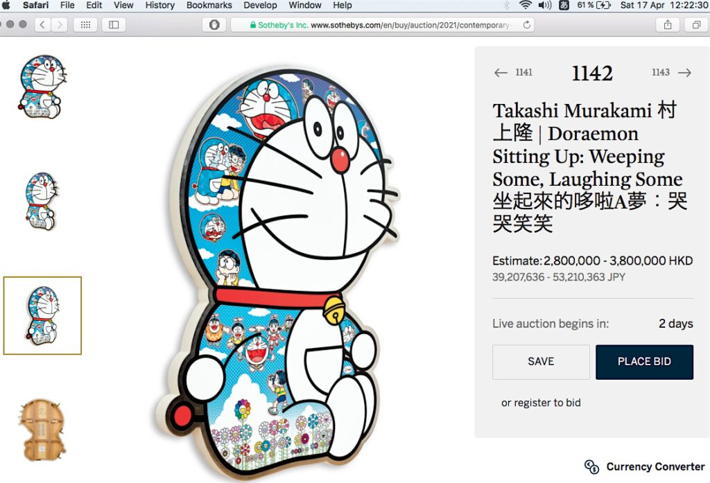 Takashi Murakami DORAEMON ドラえもん、藤子・F・不二雄