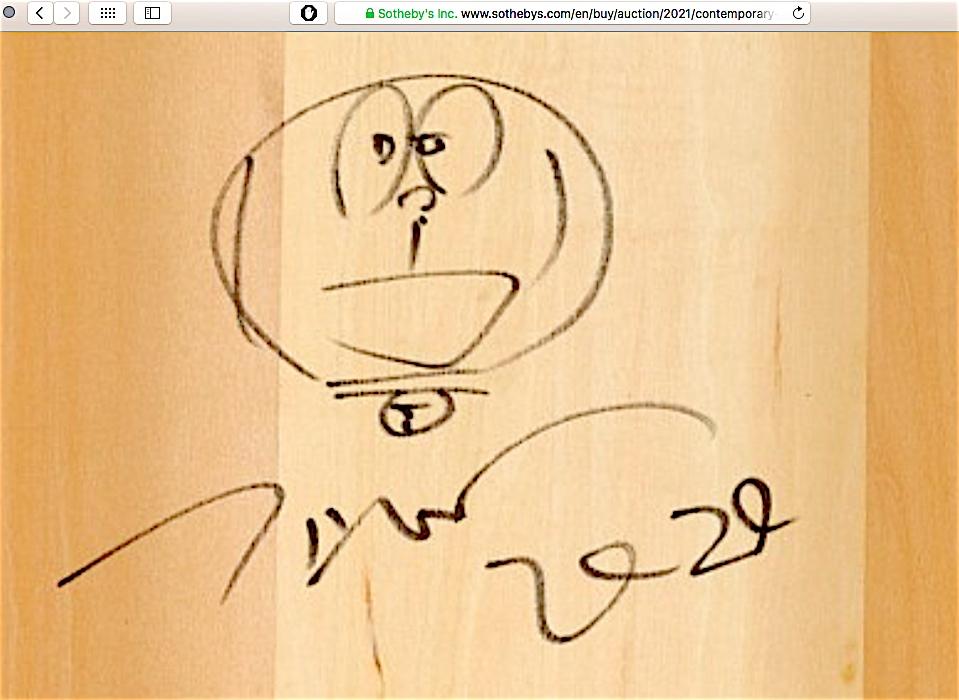 Takashi Murakami sign DORAEMON