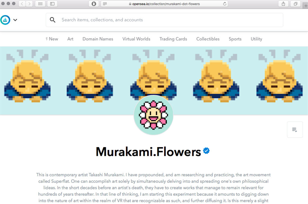 screenshot of today's Murakami Takashi's opensea digital marketplace account1