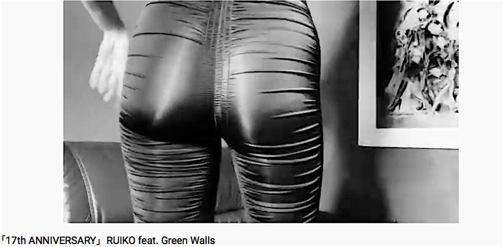 「17th ANNIVERSARY」RUIKO feat. Green Walls (screenshot)