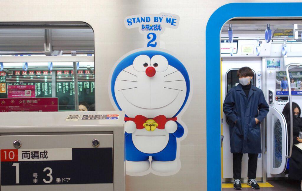 ドラえもん DORAEMON Tokyo Subway