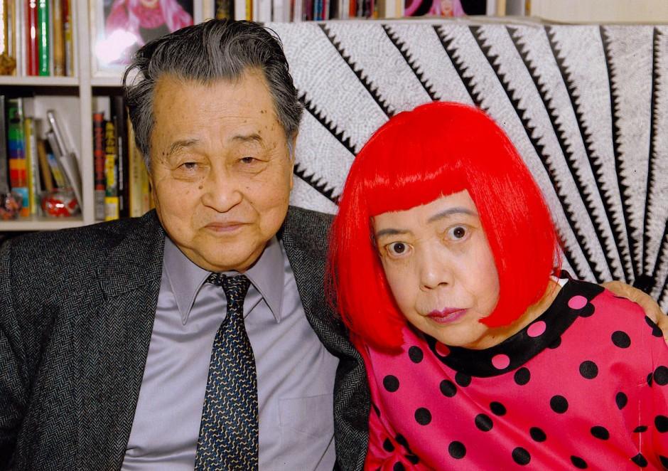草間彌生 KUSAMA Yayoi and 廣瀬輝夫 HIROSE Teruo 2007