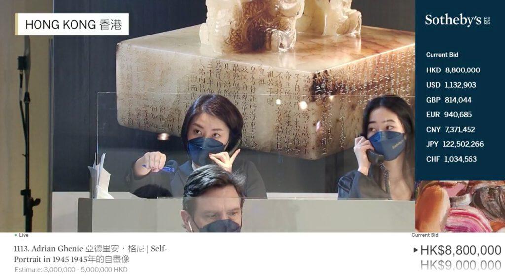 Sotheby's Hong Kong Contemporary Art Evening Sale TERASE Yuki 寺瀬由紀, Head of Contemporary Art, Asia (screenshot)