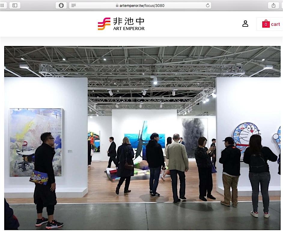Takashi Murakami 村上隆 ドラえもん Taipei Dangdai