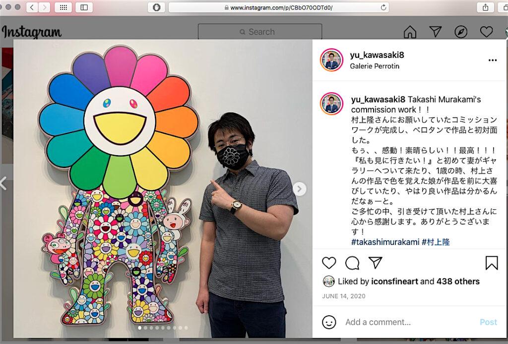 screenshot from the instagram account of KAWASAKI Yuichi