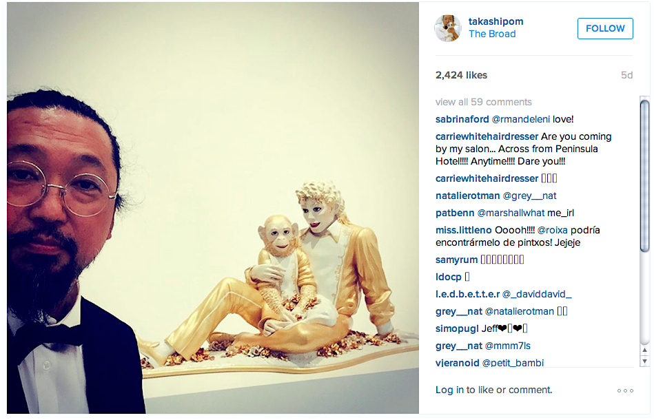 screenshot of Murakami's Instagram account, September 2015 in THE BROAD