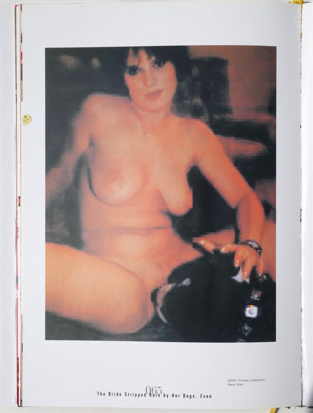 亜 真里男 Mario A「The Bride Stripped Bare by Her Dogs, Even」(2003年)oil on printed canvas, unique