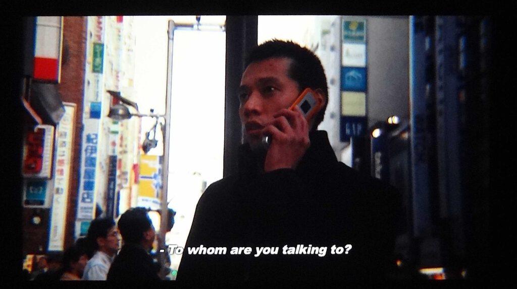 "KOIZUMI Meiro 小泉明郎 ""My Voice Would Reach You"""