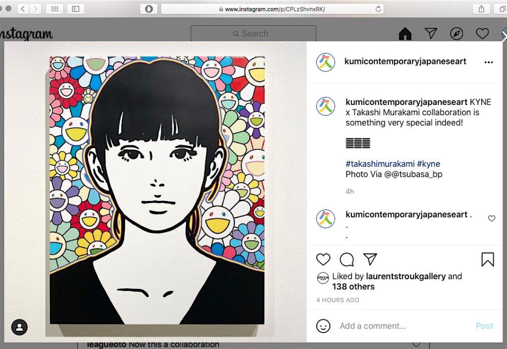KYNE & MURAKAMI Takashi 村上隆 collaboration 2021, screenshot from kumicontemporaryjapaneseart