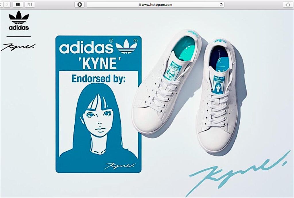 KYNE & Stan Smith for adidas 2021