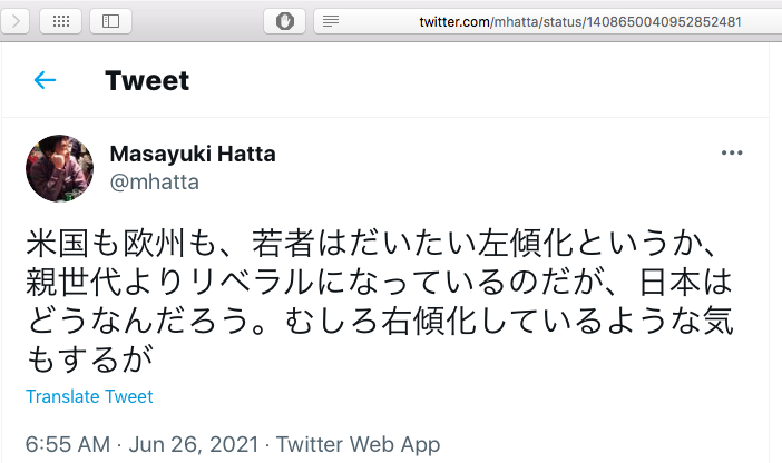 Masayuki Hatta @ Twitter