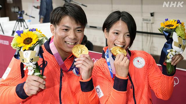 Japan's gold rush with Uta and Hifumi Abe, judoka siblings