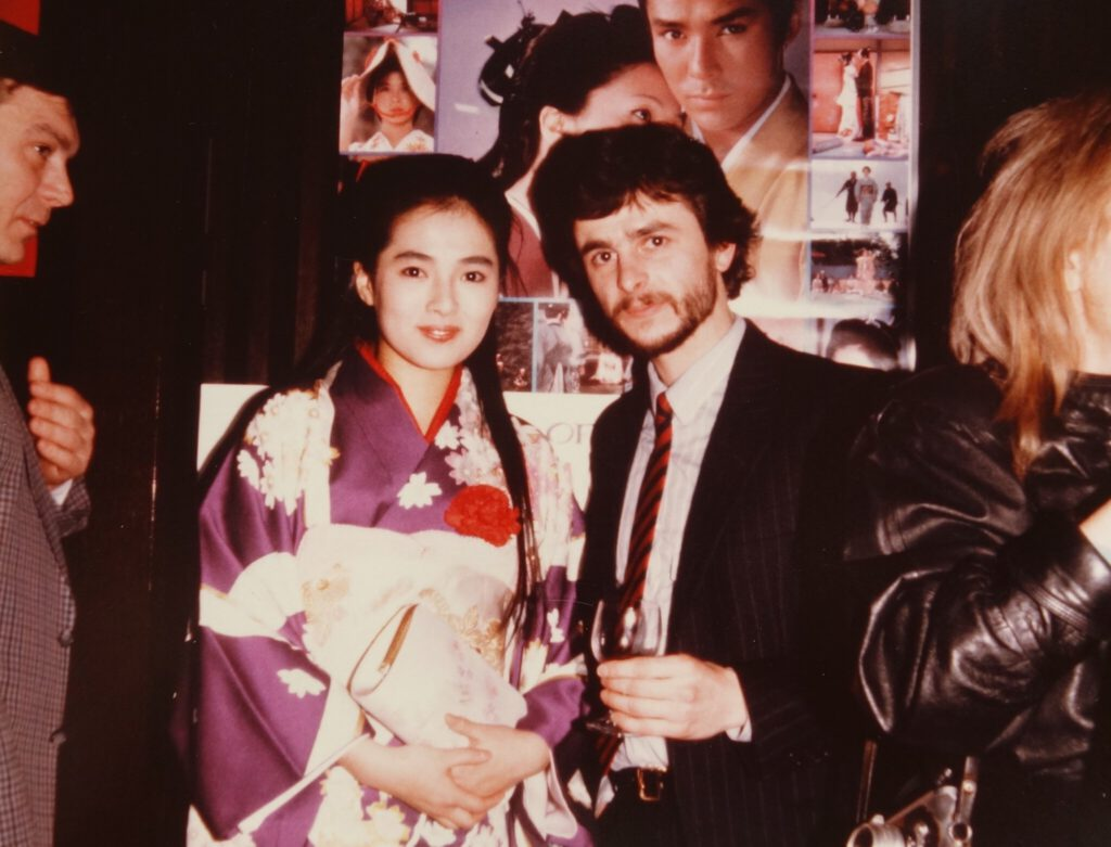 Kaori and me 1986, Berlin