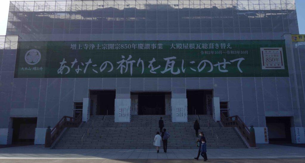 tokyo 東京7