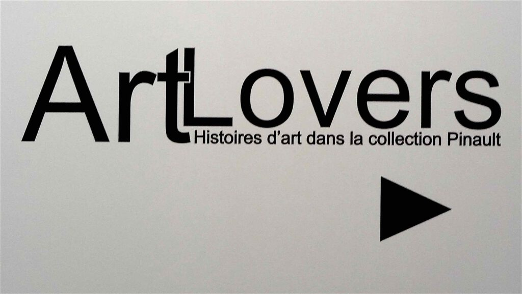 ピノー・コレクションの中の様々な美術史