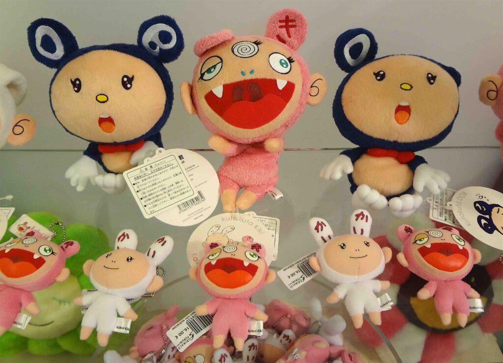 村上隆 MURAKAMI Takashi goods